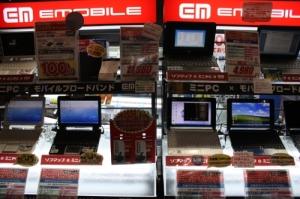 taraba de laptopuri la japonezi