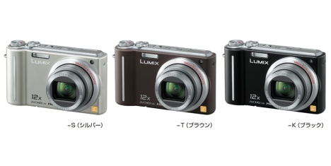 panasonic_lumix_dmc_tz7