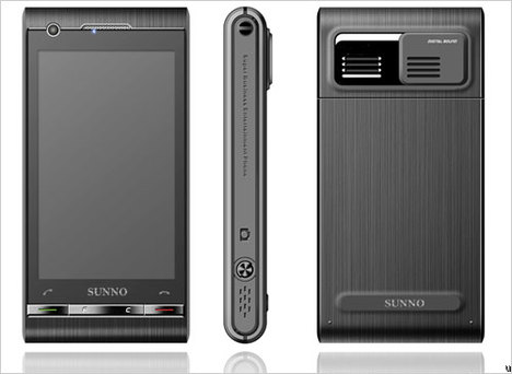 sunno-s880
