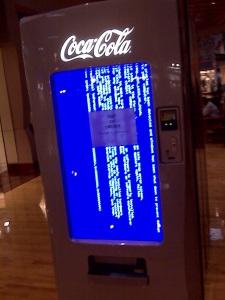 BSOD-soda-machine